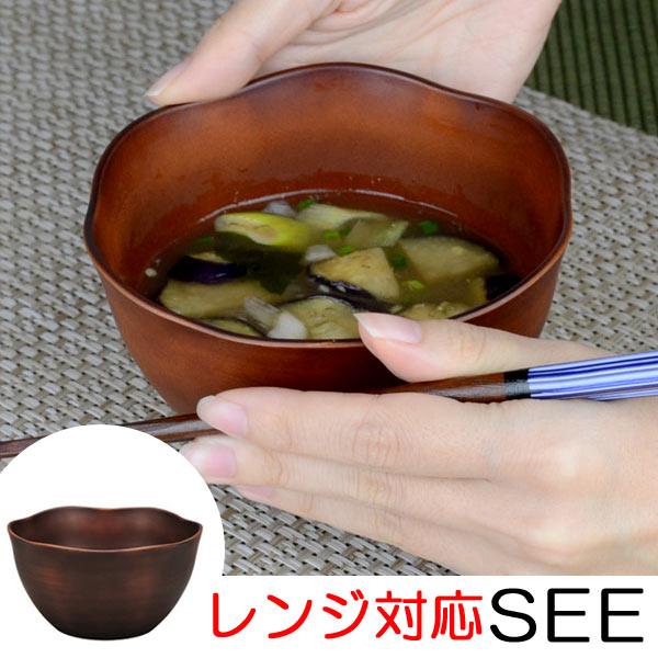 花ボウル SEE 樹脂製 木製風 軽くて割れにくい 小鉢 レンジ対応 食洗機対応 500ml ( 小皿 取り皿 食器 和風 和食器 )