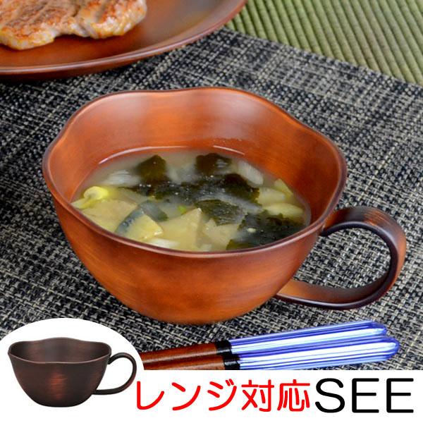 花スープカップ SEE 樹脂製 木製風 軽くて割れにくい スープ皿 レンジ対応 食洗機対応 360ml ( カップ マグ 食器 和風 和食器 )
