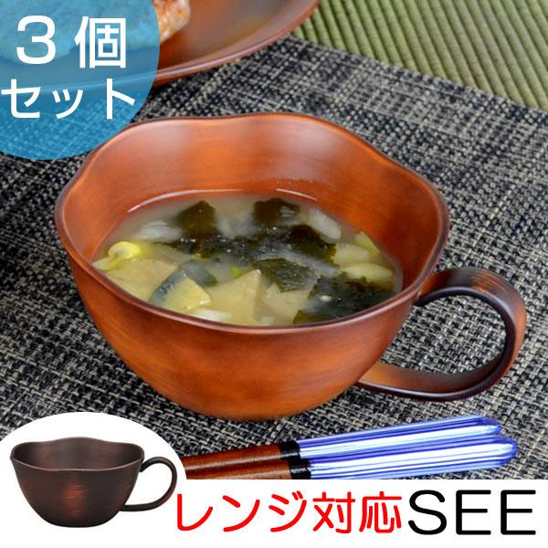 花スープカップ SEE 樹脂製 木製風 軽くて割れにくい スープ皿 レンジ対応 食洗機対応 360ml 3個セット ( 送料無料 カップ マグ 食器 和風 和食器 花型 フラワー )