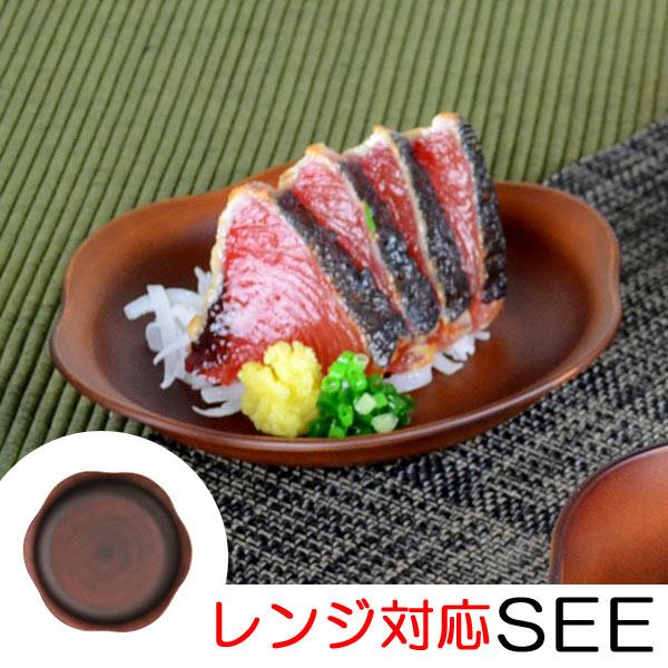 花プレート Sサイズ SEE 樹脂製 木製風 軽くて割れにくい 小皿 レンジ対応 食洗機対応 ( お皿 プレート 取り皿 食器 和風 和食器 )