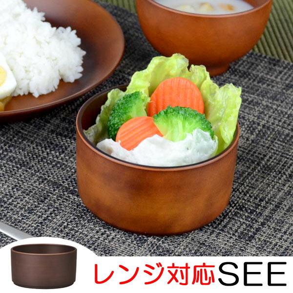 ディッシュボウル SEE 樹脂製 木製風 軽くて割れにくい 中鉢 レンジ対応 食洗機対応 420ml ( 小皿 取り皿 食器 和風 和食器 )