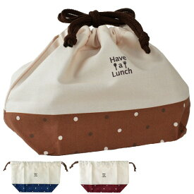 お弁当袋 Have a Lunch ドット ランチ巾着袋 ( 弁当包み ランチボックス巾着 日本製 )