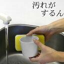 【今だけ10%オフ】マルチカップ プラスチック 食器 230ml クリーンコート 麺チョコ ホワイト 洋食器 樹脂製 日本製 …
