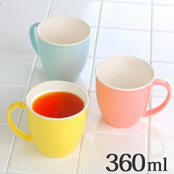 マグカップ 360ml キッチンスタイル 洋食器 合成漆器 ( マグ カップ コップ カップ 電子レンジ対応 食洗機対応 軽い オシャレ 子ども ベビー )