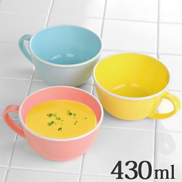 スープカップ 430ml キッチンスタイル 洋食器 合成漆器 ( 食器 スープボウル 電子レンジ対応 マグ 食洗機対応 軽い オシャレ 子ども ベビー )