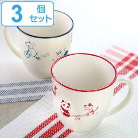 コップ 220ml アクティブあにまる マグカップ 食器 日本製 同色3個セット ( 食洗機対応 うつわ 電子レンジ対応 器 子供用食器 カップ 持ち手 子供 用 子ども 子供 キッズ キッズ食器 )