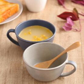 スープカップ 430ml SEE コップ マグ プラスチック 食器 日本製 ( 食洗機対応 北欧 電子レンジ対応 アウトドア おしゃれ スープ カフェオレ マグ マグカップ グレー ネイビー 洋食器 割れにくい )