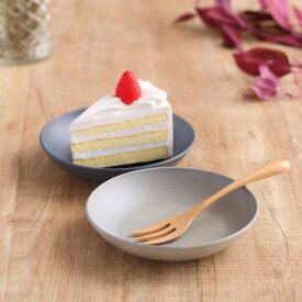 プレート プラスチック 食器 S 16cm SEE 皿 日本製 ( 食洗機対応 北欧 電子レンジ対応 お皿 取り皿 中皿 ケーキ皿 取り分け皿 深皿 アウトドア おしゃれ グレー ネイビー 洋食器 割れにくい )