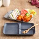 ランチ皿 27cm プラスチック 食器 ランチプレート SEE 日本製 ( 食洗機対応 お皿 電子レンジ対応 皿 ランチプレート …