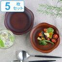プレート 15cm SEE 花プレート プラスチック 食器 皿 日本製 おしゃれ 同色5枚セット ( 電子レンジ対応 食洗機対応 山中塗 輪花皿 木目調 小皿 木製風 割れにくい 取り皿 デザート皿
