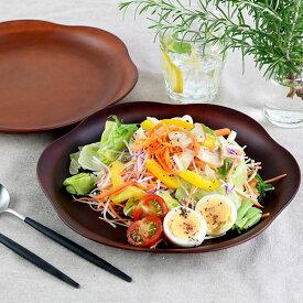 プレート 27cm SEE 花プレート プラスチック 食器 皿 日本製 おしゃれ ( 電子レンジ対応 食洗機対応 山中塗 輪花皿 木目調 大皿 木製風 割れにくい ワンプレート 仕切りなし お盆 花 )