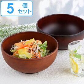 どんぶり 1500ml SEE 麺どんぶり 鉢 プラスチック 食器 日本製 おしゃれ 同色5個セット ( 送料無料 電子レンジ対応 食洗機対応 木製風 丼 木目調 ボウル 丼ぶり 中鉢 麺鉢 カフェ風 割れにくい )