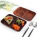 ランチ皿 21cm SEE 仕切皿 ワンプレート プラスチック 食器 皿 日本製 おしゃれ ( 電子レンジ対応 食洗機対応 木製風…