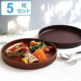 プレート 24cm SEE ディッシュプレート プラスチック 食器 皿 日本製 おしゃれ 同色5枚セット ( 送料無料 電子レンジ対応 食洗機対応 木製風 大皿 木目調 割れにくい ワンプレート 仕切りなし お盆 カフェ風 )