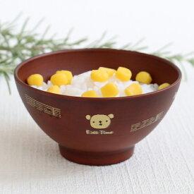 お茶碗 220ml SEE Kids Time プラスチック 食器 日本製 おしゃれ ( 電子レンジ対応 食洗機対応 木製風 茶わん 木目調 子供用 ライスボウル 茶碗 ごはん カフェ風 割れにくい )