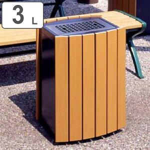 灰皿 業務用 スモーキングスタンド 木調 RW-SS2  ( 送料無料 すいがら入れ 屋内 屋外 )