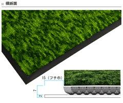 玄関マット屋内用ハイロンマット150×195cm