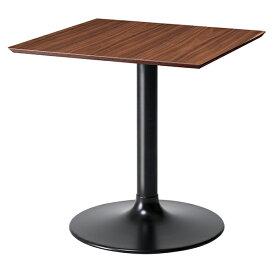 テーブル 正方形 ダイニングテーブル ウォールナット LIETO 70cm角 ( 送料無料 カフェテーブル つくえ 机 開梱設置 開梱設置無料 コーヒーテーブル スクエア 木製 木目 ハイテーブル リビングテーブル )
