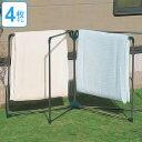 ステンレス巻きパイプ製 扇型ふとんほし 4枚干し ( 送料無料 布団干し 折りたたみ 洗濯物干し ふとん干し 部屋干し…
