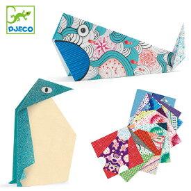 折り紙 ビックアニマルズ 動物 おもちゃ 知育玩具 ジェコ DJECO ( おりがみ 折紙 折れ線付き おしゃれ 柄 折り線 折れ線 付き 入り 5歳 6歳 )