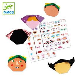 折り紙 フェイス 顔 人 おもちゃ 知育玩具 ジェコ DJECO ( おりがみ 折紙 シール付き おしゃれ 表情 シール ステッカー 付き 入り 4歳 5歳 )