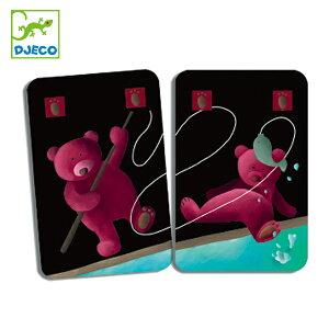 ゲーム カードゲーム ミスチグリ 子供 知育玩具 ジェコ DJECO ( 神経衰弱 ババ抜き 幼児 カード 知育トランプ 絵合わせ 柄合わせ 4歳 5歳 )