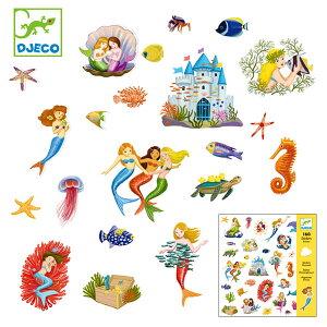 シール セット マーメイド 2種類 子供 おもちゃ 知育 ジェコ ( DJECO 人魚 手紙 手帳 子ども キッズ シールセット ステッカー シール遊び 可愛い おしゃれ )