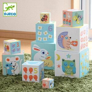 ブロック 積み木 10ベビーブロックス 数字 大きい おもちゃ 知育玩具 ( ジェコ DJECO 赤ちゃん スタッキングトイ 動物 スタックキューブ 箱 積む 簡単 12ヶ月 1歳 モンテッソーリ )