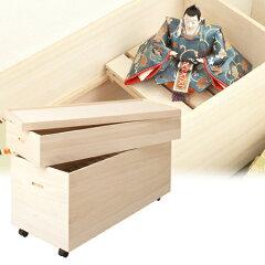 桐ひな人形収納箱2段スノコ付き(桐箪笥桐たんす桐タンス桐衣装ケース送料無料)