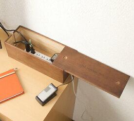 桐ケーブルボックス ブラウン色( タップボックス ケーブル 収納 電源 コードケース 箱 日本製 収納ボックス・木製 木箱 おしゃれ 桐製 国産 フタ付き 収納box テーブルタップボックス L 延長コード 整理 )