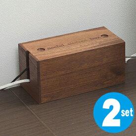 桐ケーブルボックス ミニ ブラウン色 2個組(タップボックス ケーブル 収納 電源 コードケース コンセント テーブルタップボックス 延長コード 整理 日本製 国産 木製 収納ボックス・小型 )