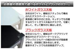 システムデスク突っ張りパーテーション型幅120cmマガジンタイプガラス天板