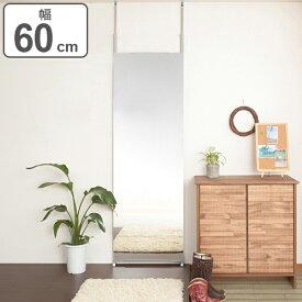 鏡 ウォールミラー 突っ張り壁面ミラー 幅60cm ( 送料無料 姿見 全身 ミラー かがみ スタンドミラー 壁掛けミラー 全身ミラー 壁掛け ルームミラー 薄型 隙間 玄関 洗面所 すき間 つっぱり 突っ張り )