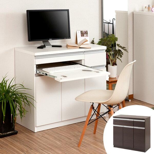 キャビネット パソコンデスク 収納棚 スタイシッリュ 約幅90cm ( 送料無料 PCデスク PC収納 パソコン収納 ラック 棚 リビング収納 シンプル 木製 プリンター収納 ノートパソコン ライディングデスク 収納 )