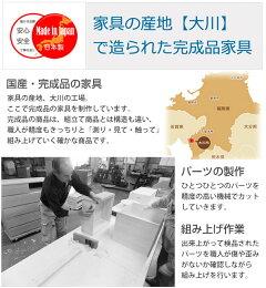桐たんす日本製8段