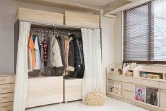 桐衣装ケース2段衣装箱日本製セミロング