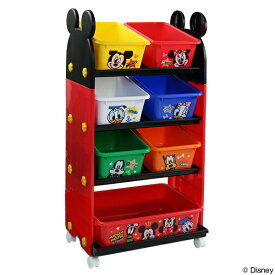 おもちゃ 収納ラック 4段 ミッキーマウス トールトイステーション ( 送料無料 収納 棚 収納ボックス おもちゃ箱 キャスター付き おもちゃ 絵本 ラック お片付け 子供部屋 ディズニー Disney ミッキー )