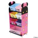 おもちゃ 収納ラック 4段 ミニーマウス トールトイステーション ( 送料無料 収納 棚 収納ボックス おもちゃ箱 キャス…