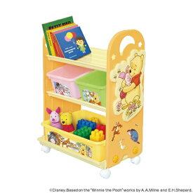 おもちゃ 収納ラック 3段 くまのプーさん トイステーション ( 送料無料 収納 棚 収納ボックス おもちゃ箱 キャスター付き おもちゃ 絵本 ラック お片付け 子供部屋 ディズニー Disney プーさん pooh )