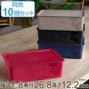 収納ボックス ふた付き レギュラーサイズ 同色10個セット ミッキーマウス スクエアBOX ( 送料無料 収納ケース 収納 小物入れ カラーボックス 小物 ボックス スタッキング 積み重ね インナーボックス 箱 ディズニー Disney ミッキー )
