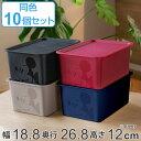 収納ボックス ふた付き ハーフサイズ 同色10個セット ミッキーマウス スクエアBOX ( 収納ケース 収納 小物入れ カラーボックス 小物 ボックス スタッキング 積み重ね インナーボックス 箱 ディズニー Disney ミッキー )
