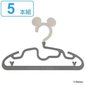 ハンガー 赤ちゃん 5本組 ミッキーマウス エクリュシリーズ グレー ( ベビーハンガー ベビー服 キッズ 子供 キャラクター ミッキー フック付き 滑りにくい おしゃれ モノトーン )