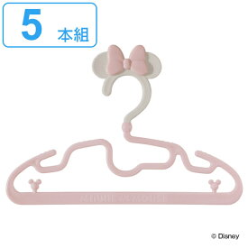 ハンガー 赤ちゃん 5本組 ミニーマウス エクリュシリーズ ( ベビーハンガー ベビー服 キッズ 子供 キャラクター ミニー フック付き 滑りにくい おしゃれ ピンク パステル )
