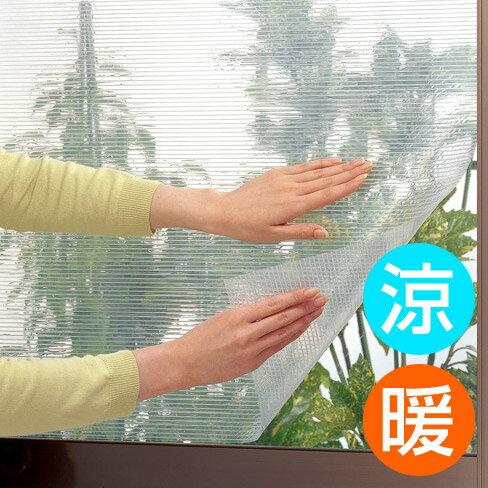 窓ガラス省エネ断熱シート 水貼り ( 保温 断熱シート 結露防止 窓 窓ガラス 断熱 遮熱 省エネ )