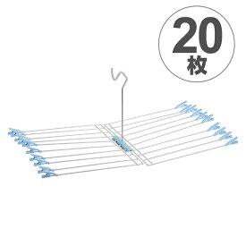 折りたたみ式 タオルハンガー(アーム20本付)