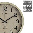 掛け時計 電波時計 ペストル ( アナログ 電波 時計 壁掛け時計 インテリア 雑貨 おしゃれ 電波式 掛時計 とけい クロック ナチュラル ノア精密 NOA )
