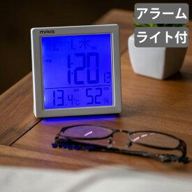 置き時計 目覚まし時計 多機能 タッチセンサークロック カッシーニ ( デジタル 時計 置き時計 インテリア 雑貨 温度計 湿度計 時刻 アラーム おしゃれ 置時計 とけい クロック 据え置き 電池式 )