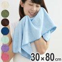 タオル フェイスタオル tone365プラス マイクロファイバータオル フェイス ( たおる 吸水 速乾 洗面タオル 手拭きタ…