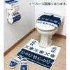 拖鞋最新式蒂罗尔(厕所拖鞋厨房厕所用品toiretari slippers厕所商品)