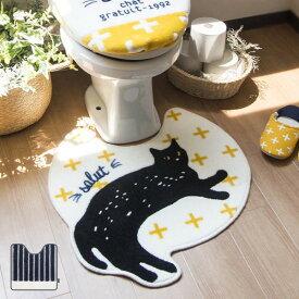 トイレマット salut cat 60x60cm ( トイレ マット トイレ用品 トイレマットのみ 単品 60cm 幅60 洗える ウォッシャブル 滑り止め トイレタリー 黄色 日用品 日用品雑貨 )